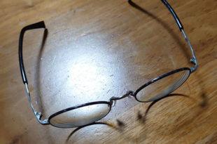 和真のメガネ