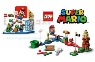 LEGOマリオ