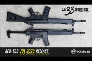 HK33 アサルトライフル