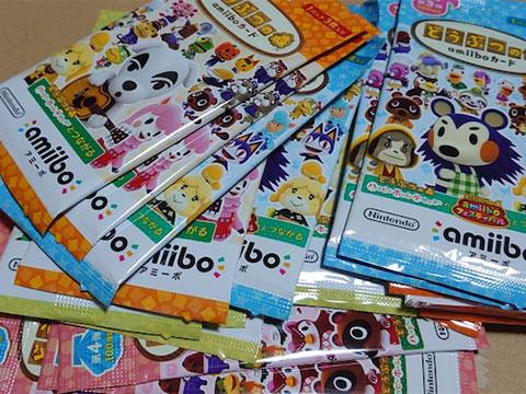 あつ森のamiiboカード