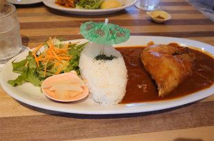 Hawaiian Cafe Merengue